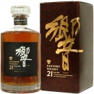 Mejor Blended Whisky del mundo Suntory Hibiki 21 Years Old