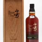 Mejor Single Malt Whisky del mundo Yamazaki.1984